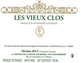 Château de La Roche-aux-Moines, Nicolas Joly Les Vieux Clos 2016