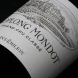 Ch. Troplong Mondot 1995, Saint Emilion