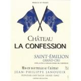 Ch. La Confession 2010